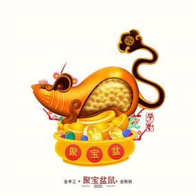 聚宝盆金币鼠